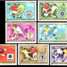 Sellos: MONGOLIA 1978 - CAMPEONATOS DEL MUNDO DE FUTBOL ARGENTINA 78 - YVERT Nº 959-965**. Lote 137290714