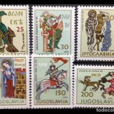 Sellos: YUGOSLAVIA 1964 - ARTE - YVERT Nº 992-997**. Lote 137290926