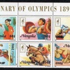 Sellos: MONGOLIA AÑO 1996 YV 2086/94*** + BANDELETA DEL CENTº DE LOS JUEGOS OLÍMPICOS EN ATLANTA 96 DEPORTES. Lote 137937058