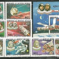 Sellos: MONGOLIA 1982 IVERT AEREO 137/44 *** 2ª CONFERENCIA NACIONES UNIDAS UTILIZACIÓN PACIFICA DEL ESPACIO. Lote 143196818