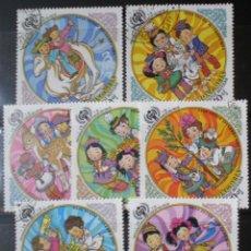 Selos: TEMATICOS - IVRT 991-97 USADOS -AÑO INT. DEL NIÑO - JUEGOS INFANTILES. Lote 144295854