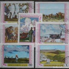Francobolli: TEMATICOS - IVRT 1020-26 USADOS - COOPERATIVA AGRICOLA - PINTURAS CONTEMPORANEA. Lote 144295982