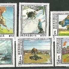 Sellos: MONGOLIA 1976 IVERT 857/62 *** CUADROS DE O. CEVEGSHAVA - PINTURA COMPARTIR LOTE . Lote 144984658