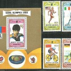 Sellos: MONGOLIA 1989 IVERT 1680/83 Y HB 138 *** GANADORES DE LOS JUEGOS OLIMPICOS DE SEUL - DEPORTES. Lote 144985158