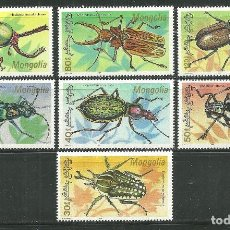Sellos: MONGOLIA 1991 IVERT 1843/49 *** FAUNA - INSECTOS COLEOPTEROS. Lote 144985414