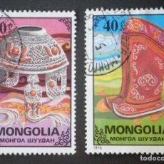 Sellos: 1975 MONGOLIA ARTESANÍA MONGOL. Lote 145413526