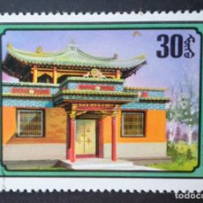 Sellos: 1974 MONGOLIA ARQUITECTURA MONGOL. Lote 145414050