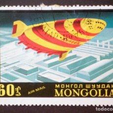 Sellos: 1977 MONGOLIA PROYECTO AERON 340. Lote 145425586