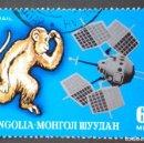 Sellos: 1972 MONGOLIA SIMBOLOGÍA ANIMAL CALENDARIO MONGOL Y PROGRESO EXPLORACIÓN ESPACIAL. Lote 145654626
