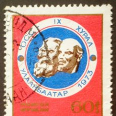Sellos: 1973 MONGOLIA 9º CONGRESO MINISTERIOS ESTADOS POSTALES SOCIALISTAS. Lote 145658390