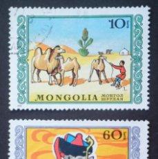 Sellos: 1976 MONGOLIA DÍA INTERNACIONAL DEL NIÑO. Lote 145660274