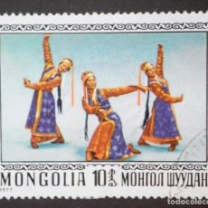 Sellos: 1977 MONGOLIA DANZAS FOLCLÓRICAS. Lote 145660694