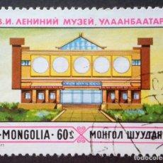 Sellos: 1977 MONGOLIA MUSEO DE LENIN. Lote 145661102