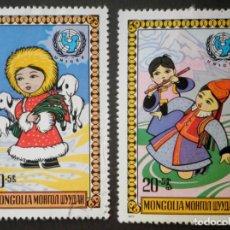 Sellos: 1977 MONGOLIA DÍA DEL NIÑO. Lote 145661286