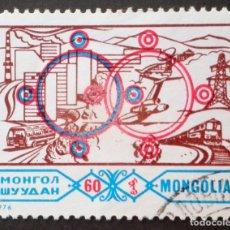 Sellos: 1976 MONGOLIA RELACIONES MONGOL-SOVIÉTICA. Lote 145766790