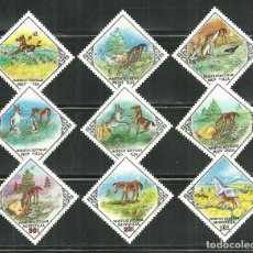 Sellos: MONGOLIA 1983 IVERT 1216/24 *** CUENTOS DE HADAS - EL POTRO Y LA LIEBRE. Lote 145796010
