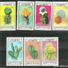 Sellos: MONGOLIA 1989 IVERT 1666/72 *** FLORA - CACTUS Y SUS FLORES. Lote 145796246