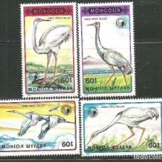Sellos: MONGOLIA 1990 IVERT 1745/48 *** FAUNA - PROTECCIÓN DE LA NATURALEZA - AVES PROTEGIDAS. Lote 145796454