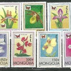 Sellos: MONGOLIA 1997 IVERT 2123/31 *** FLORA Y FAUNA - ORQUIDEAS Y MARIPOSAS. Lote 145796618