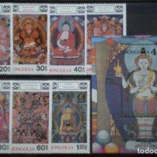 Sellos: MONGOLIA - IVERT 1711-17+ HB 140 - SERIE NUEVA ** - REPRESENTACION DE BUDA Y LAS DIVINIDADES. Lote 147180970