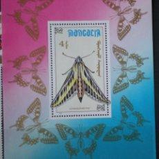 Sellos: MONGOLIA - IVERT H. BLOQUE 143 - NUEVA ** - MARIPOSAS. Lote 147182298