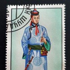 Sellos: MONGOLIA - COSTUMES - 60 M - 1986. Lote 147516374