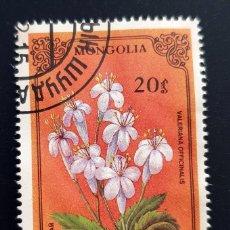 Sellos: MONGOLIA - VALERIANA OFFICINALIS - 20 M - 1986. Lote 147516454