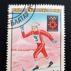 Sellos: MONGOLIA - WINTER OLYMPIC GAMES - SARAJEVO, BOSNIA AND HERZEGOVINA - 30 M - 1984. Lote 147516590