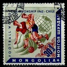 Sellos: MONGOLIA SCOTT:286-(1962) (COPA MUNDIAL DE LA FIFA 1962 - CHILE) (USADO). Lote 148077706