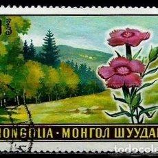 Sellos: MONGOLIA SCOTT:535-(1969) (FLORA: DIANTHUS PRASINUS) (USADO). Lote 148079438