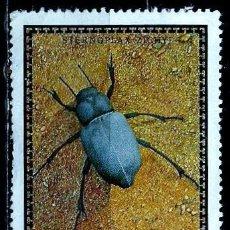 Sellos: MONGOLIA SCOTT:669-(1972) (ESCARABAJO OSCURO:(STERNOPLAX ZICHYI) (USADO). Lote 148080266