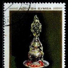 Mongolia Scott:813-(1974) (Candelero) (usado)
