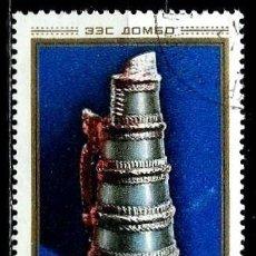 Sellos: MONGOLIA SCOTT:814-(1974) (JARRA) (USADO). Lote 148081298