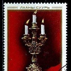Sellos: MONGOLIA SCOTT:815-(1974) (CANDELABRO DE TRES BRAZOS) (USADO). Lote 148081502