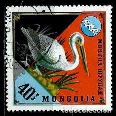 Sellos: MONGOLIA SCOTT:821-(1974) (PELÍCANO DÁLMATA (PELECANUS CRISPUS) (USADO). Lote 148081770
