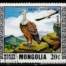 Sellos: MONGOLIA SCOTT:915-(1976) (BUITRE LEONADO (GYPS FULVUS) (USADO). Lote 148082374