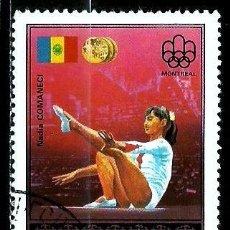 Sellos: MONGOLIA SCOTT:929-(1976) (JJ OO MONTREAL: MEDALLA DE ORO: NADIA COMANECI, RUMANIA) (USADO). Lote 148083442