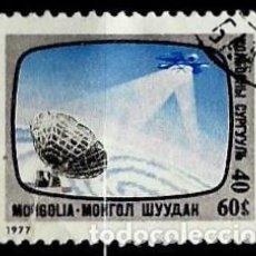 Sellos: MONGOLIA SCOTT:977-(1977) (RADAR Y SATÉLITE MOLNYA EN LA TV) (USADO). Lote 148083730