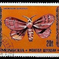 Sellos: MONGOLIA SCOTT:983-(1977) (MARIPOSA: BOTÍN (GASTROPACHA QUERCIFOLIA) (USADO). Lote 148084014