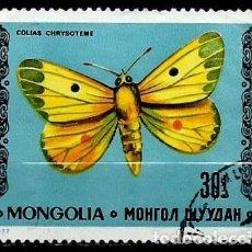 Sellos: MONGOLIA SCOTT:984-(1977) (MARIPOSA: AMARILLO NUBLADO (COLIAS CHRYSOTEME) (USADO). Lote 148084354