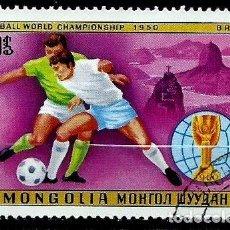 Sellos: MONGOLIA SCOTT:1012-(1978) (COPA DE LA FIFA - BRASIL 1950) (USADO). Lote 148084878