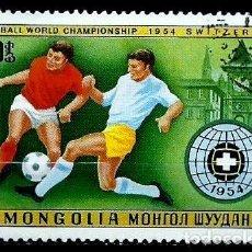 Sellos: MONGOLIA SCOTT:1013-(1978) (COPA DE LA FIFA - SUIZA 1954) (USADO). Lote 148085290