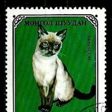 Sellos: MONGOLIA SCOTT:1052-(1979) (GATO SIAMES: (FELIS SILVESTRIS CATUS) (USADO). Lote 148085570