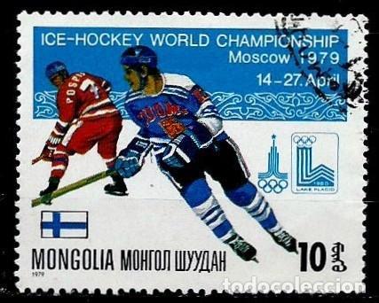 MONGOLIA SCOTT:1062-(1979) (MUNDIAL HOCKEY SOBRE HIELO - FINLANDIA) (USADO) (Sellos - Extranjero - Asia - Mongolia)