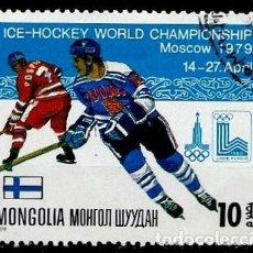 Sellos: MONGOLIA SCOTT:1062-(1979) (MUNDIAL HOCKEY SOBRE HIELO - FINLANDIA) (USADO). Lote 148086042