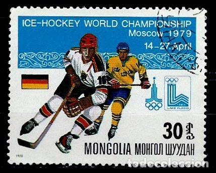 MONGOLIA SCOTT:1063-(1979) (MUNDIAL HOCKEY SOBRE HIELO - ALEMANIA) (USADO) (Sellos - Extranjero - Asia - Mongolia)