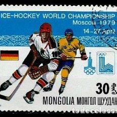Sellos: MONGOLIA SCOTT:1063-(1979) (MUNDIAL HOCKEY SOBRE HIELO - ALEMANIA) (USADO). Lote 148086354