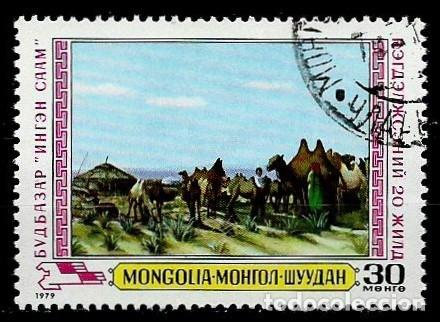 MONGOLIA SCOTT:1070-(1979) (BUDBAZAR - CAMELLOS) (USADO) (Sellos - Extranjero - Asia - Mongolia)