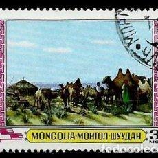 Sellos: MONGOLIA SCOTT:1070-(1979) (BUDBAZAR - CAMELLOS) (USADO). Lote 148086586