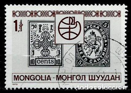 MONGOLIA SCOTT:1077A-(1979) (SELLOS DE MONGOLIA Y BULGARIA) (USADO) (Sellos - Extranjero - Asia - Mongolia)